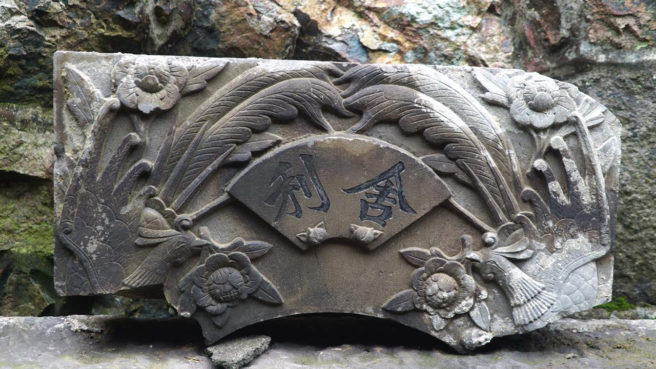 图一:天童寺舍利塔石构件