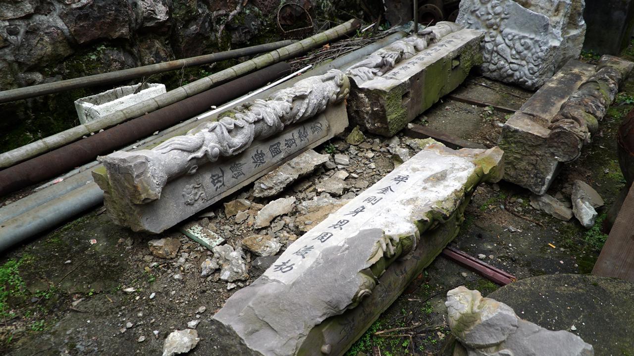 图五:天童寺舍利塔石构件之四